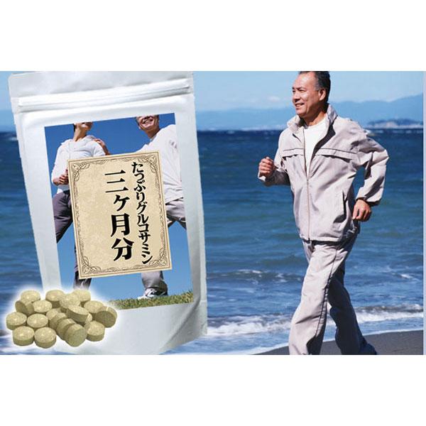 たっぷりグルコサミン 3か月分【栄養機能食品(Mg)】日本製 たっぷりグルコサミン 3か月分【栄養機能食品(Mg)】/50点入り(代引き不可)【送料無料】