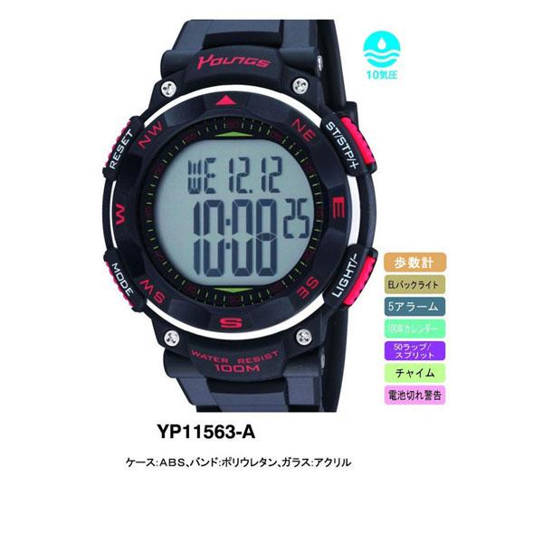 【YOUNGS】ヤンズ メンズ腕時計 YP-11563-A デジタル多機能付 10気圧防水 メンズ腕時計 YOUNGS ヤンズ YP-11563-A/10点入り(代引き不可)