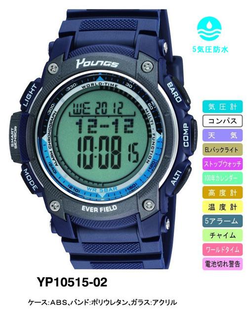 【YOUNGS】ヤンズ メンズ腕時計 YP-10515-02 デジタル多機能付 5気圧防水 /5点入り(代引き不可)