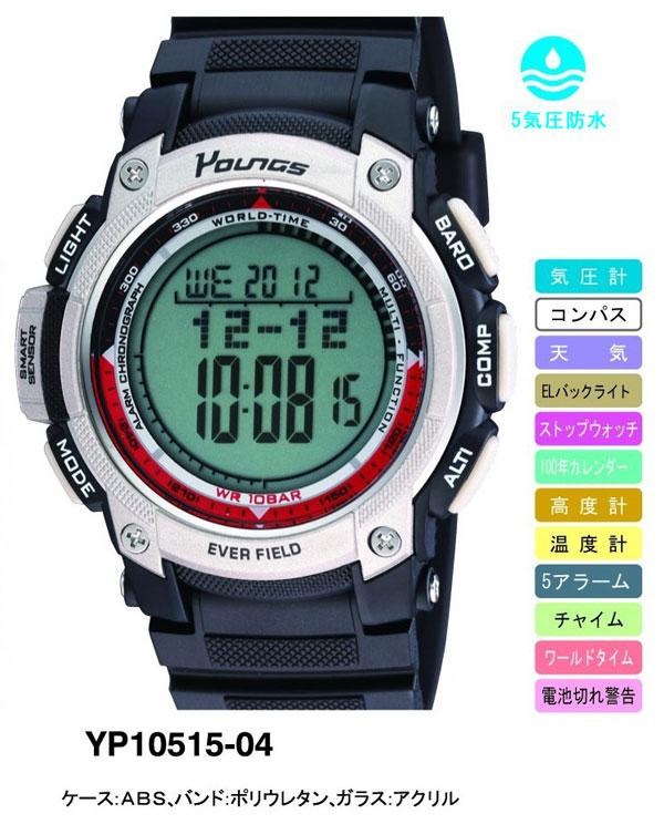 【YOUNGS】ヤンズ メンズ腕時計 YP-10515-04 デジタル多機能付 5気圧防水 /5点入り(代引き不可)