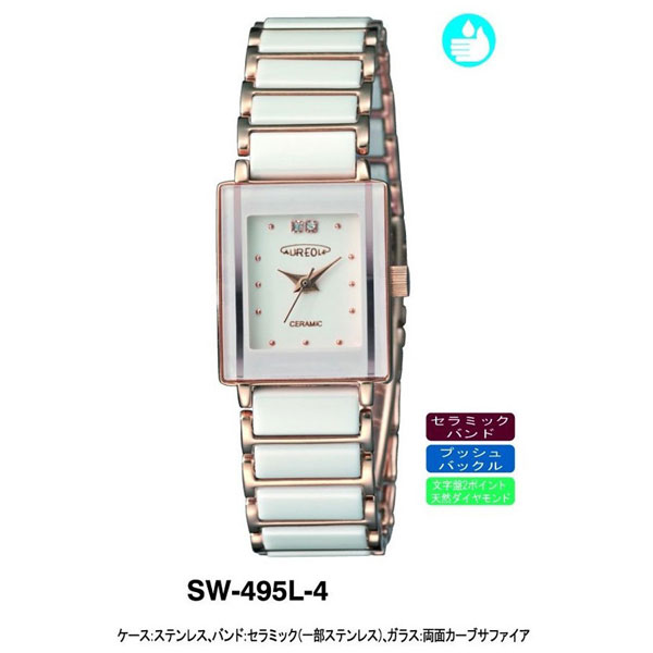 【AUREOLE】オレオール レディース腕時計 SW-495L-4 アナログ表示 天然ダイヤ2P セラミック 日常生活用防水 /5点入り(代引き不可)