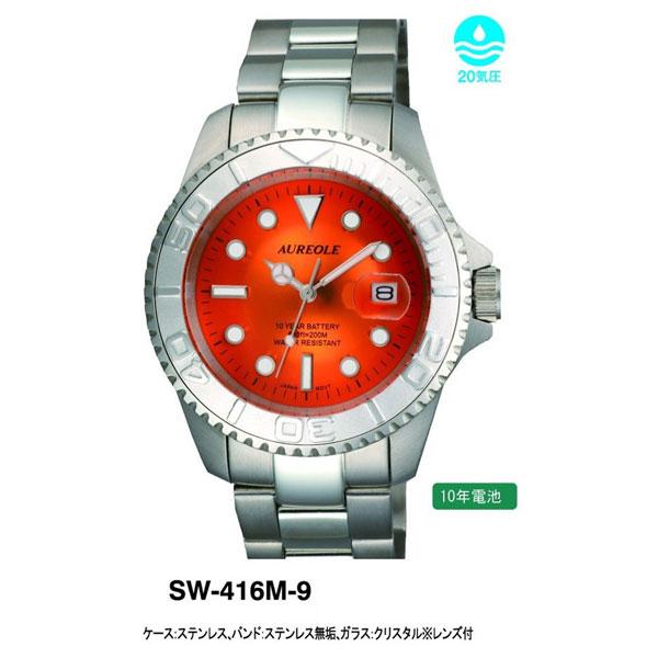【AUREOLE】オレオール メンズ腕時計 SW416M-9 アナログ表示 10年電池 20気圧防水 /5点入り(代引き不可)