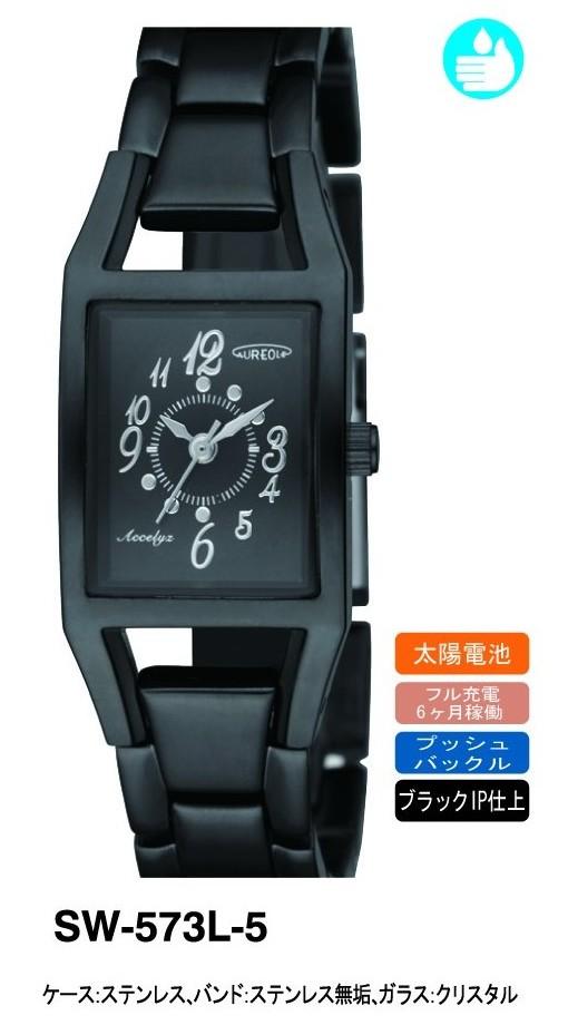 【AUREOLE】オレオール レディース腕時計 SW573L-5 アナログ表示 ソーラー 日常生活用防水 /5点入り(代引き不可)
