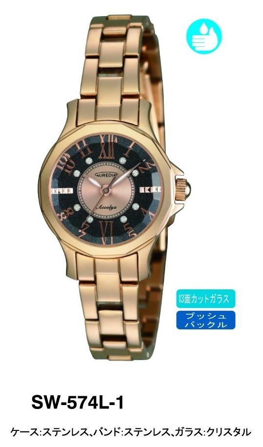 【AUREOLE】オレオール レディース腕時計 SW574L-1 アナログ表示 日常生活用防水 /5点入り(代引き不可)