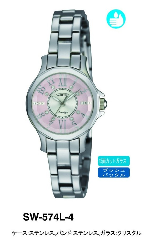 【AUREOLE】オレオール レディース腕時計 SW574L-4 アナログ表示 日常生活用防水 /10点入り(代引き不可)