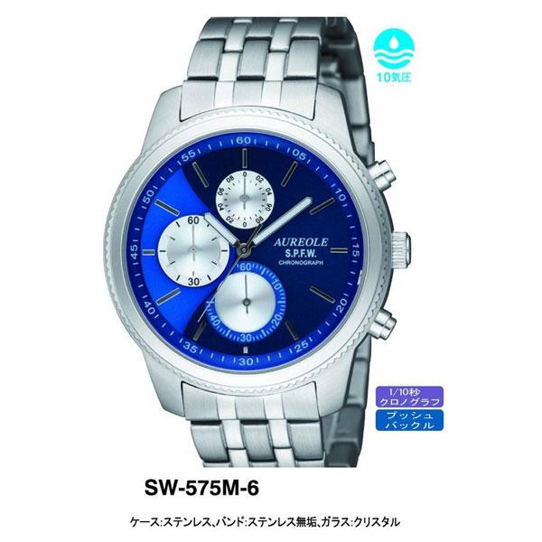 【AUREOLE】オレオール メンズ腕時計 SW-575M-6 クロノグラフ 10気圧防水 /5点入り(代引き不可)