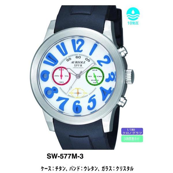 【AUREOLE】オレオール メンズ腕時計 SW-577M-3 クロノグラフ 10気圧防水 /10点入り(代引き不可)
