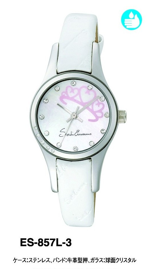 【SORDI ERMANNO】ソルディ・エルマーノ レディース腕時計 ES-857L-3 アナログ表示 蓄光文字盤 3気圧防水 /10点入り(代引き不可)