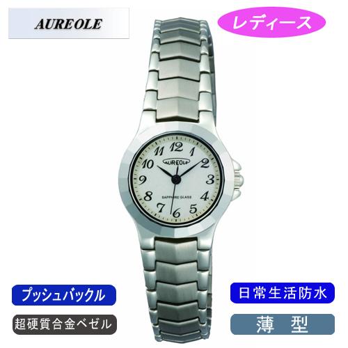 【AUREOLE】オレオール レディース腕時計 SW-457L-8 アナログ表示 薄型 超硬質合金ベゼル 日常生活用防水 /5点入り(代引き不可)
