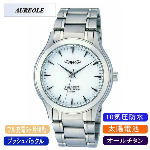 【AUREOLE】オレオール メンズ腕時計 SW-449M-3 アナログ表示 オールチタン ソーラー 10気圧防水 /10点入り(代引き不可)