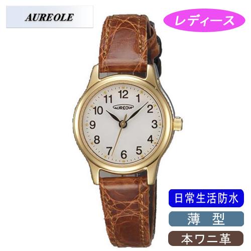 【AUREOLE】オレオール レディース腕時計 SW-467L-2 アナログ表示 薄型 本ワニ革 日常生活用防水 /5点入り(代引き不可)