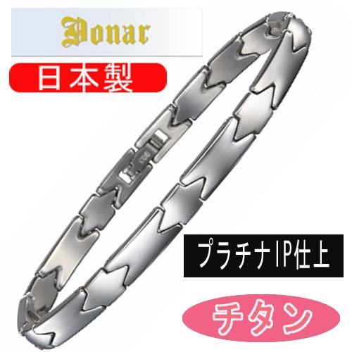【DONAR】ドナー ゲルマニウム・チタン [男女兼用] ブレスレット DN-005B-1 日本製 /10点入り(代引き不可)