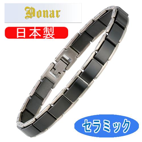 【DONAR】ドナー ゲルマニウム・セラミック [男女兼用] ブレスレット DN-015B-1A(M) 日本製 /10点入り(代引き不可)【送料無料】