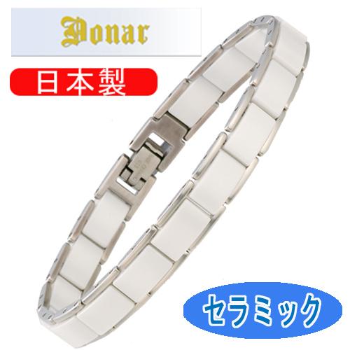 【DONAR】ドナー ゲルマニウム・セラミック [男女兼用] ブレスレット DN-015B-3A(M) 日本製 /10点入り(代引き不可)【送料無料】