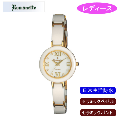【ROMANETTE】ロマネッティ レディース腕時計 RE-3524-L-2 アナログ表示 日常生活用防水 /10点入り(代引き不可)