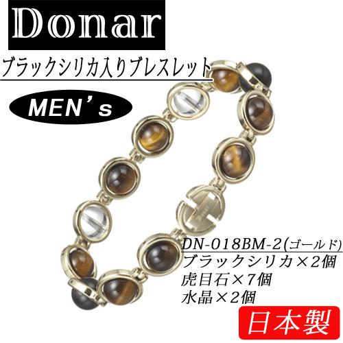 【DONAR】ドナー ブラックシリカ メンズブレスレット DN-018BM-2 日本製 /10点入り(代引き不可)