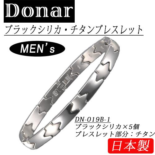 【DONAR】ドナー ブラックシリカ・チタン メンズ ブレスレット DN-019B-1 日本製 /5点入り(代引き不可)