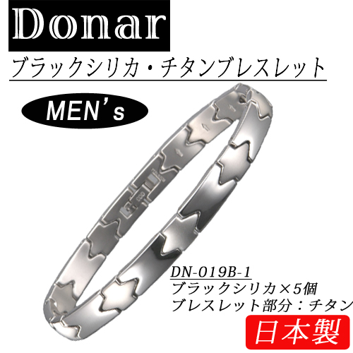 【DONAR】ドナー ブラックシリカ・チタン メンズ ブレスレット DN-019B-1 日本製 /10点入り(代引き不可)