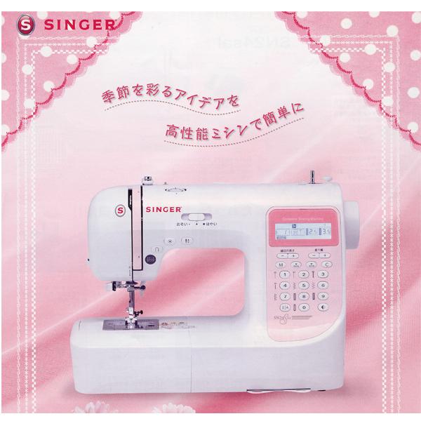 シンガー コンピューターミシン SN24sai ワイドテーブル・フットコントロラー付 /1点入り(代引き不可)