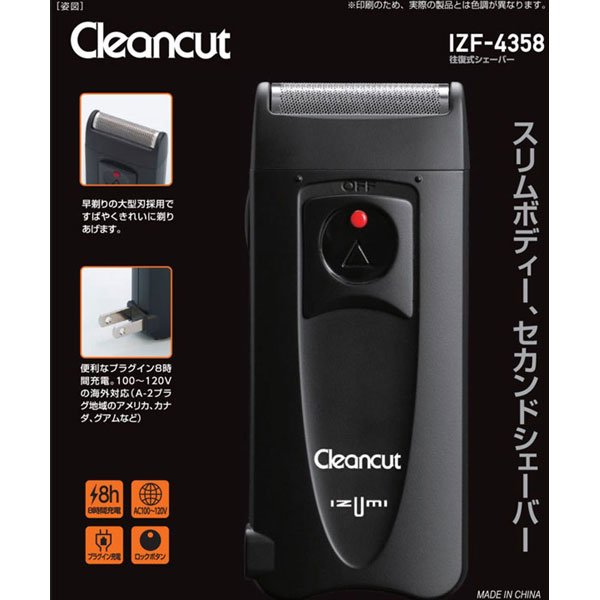 【IZUMI】イズミ 往復式シェーバーIZF-4358-K IZF-4358/60点(代引き不可)