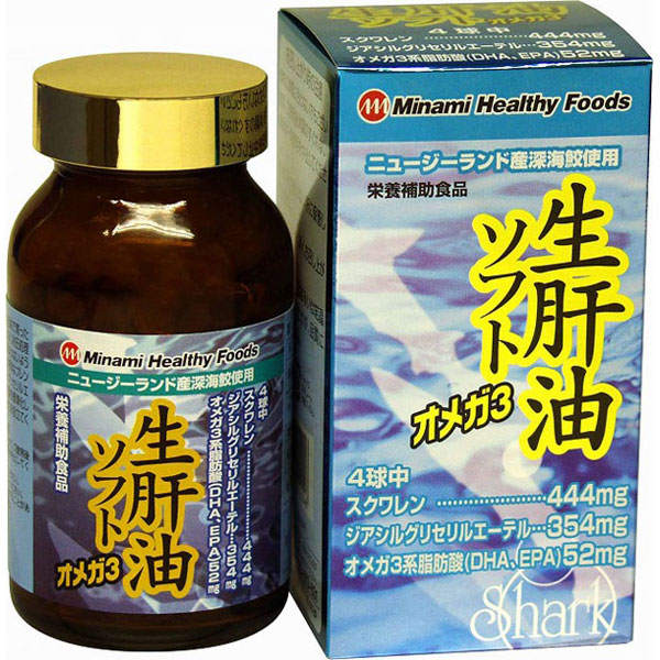 生肝油ソフトオメガ3(日本製) /40点入り(代引き不可)【送料無料】