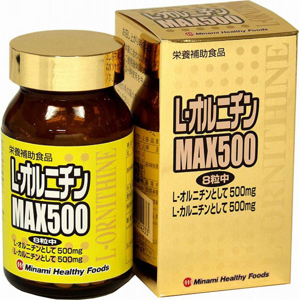 L-オルニチンMAX500(日本製) /40点入り(代引き不可)【送料無料】