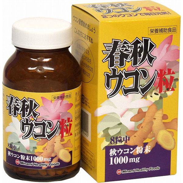 春秋ウコン粒(日本製) /24点入り(代引き不可)