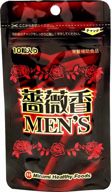 薔薇香MEN'S10(日本製) /48点入り(代引き不可)