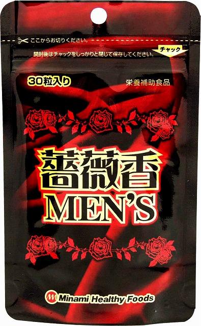 薔薇香MEN'S30(日本製) /48点入り(代引き不可)【送料無料】