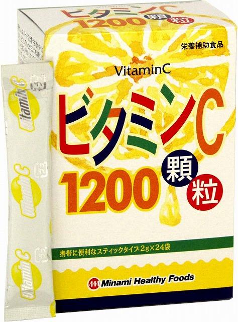 ビタミンC1200 48g(日本製) /100点入り(代引き不可)【送料無料】