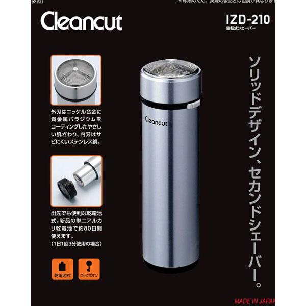【お気に入り】 【IZUMI】イズミ 回転式シェーバーIZD-210-S 日本製 日本製/60点入り(き)【送料無料】, 常陸麺づくり本舗 なかはし:89d502fc --- sturmhofman.nl