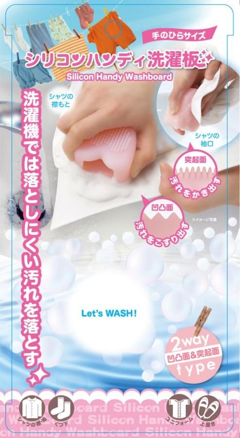 シリコンハンディ洗濯板 /120点入り(代引き不可)【送料無料】【S1】