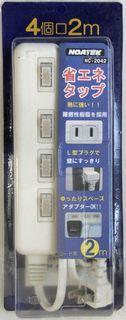 NOATEK 便利タップ NC-2042 4ヶ口横差し省エネタップ /30点入り(代引き不可)