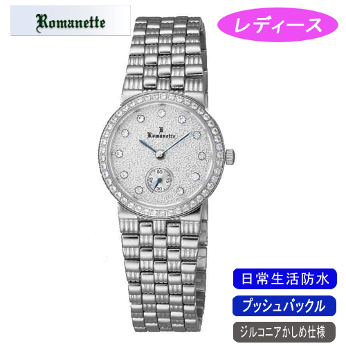 【ROMANETTE】ロマネッティ レディース腕時計RE-3517L-3 アナログ表示 スイス製ムーブ 日常生活用防水 /10点入り(代引き不可)
