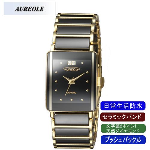 【AUREOLE】オレオール メンズ腕時計 SW-495M-1 アナログ表示 天然ダイヤ2P セラミック 日常生活用防水 /5点入り(き)【送料無料】