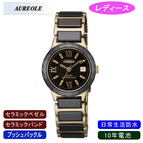 【AUREOLE】オレオール レディース腕時計 SW-481L-2 アナログ表示 セラミック 10年電池 日常生活用防水 /5点入り(代引き不可)