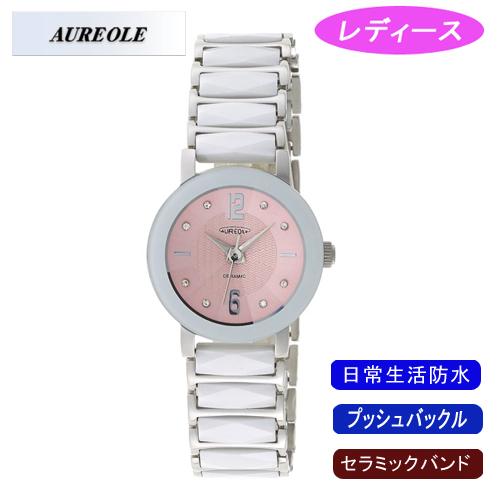 【AUREOLE】オレオール レディース腕時計 SW-486L-4 アナログ表示 セラミックバンド 日常生活用防水 /5点入り(代引き不可)