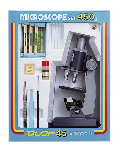 【MIZAR-TEC】ミザールテック 学習顕微鏡セレクト45 100~450倍(日本製) /5点入り(代引き不可)【送料無料】