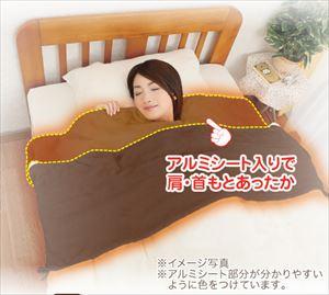 HOTαアルミの暖力 肩毛布 /24点入り(代引き不可)【送料無料】