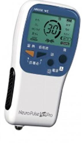 温熱機能付電子治療器 ニューロパルスホットプロ(日本製) ニューロパルスホットプロ/10点入り(代引き不可)【送料無料】