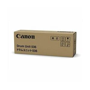 CANON ドラムユニット036:9450B001(代引不可)【送料無料】