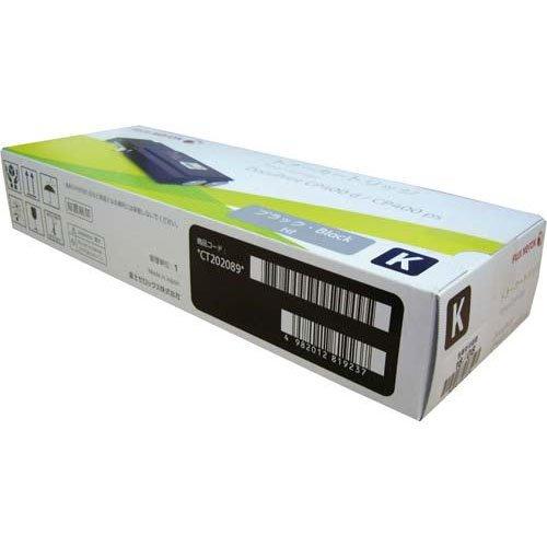 XEROX(富士ゼロックス) DocuPrint CP400用/CT202089 ブラック 大容量トナー XE-TNCT202089J 【純正品】【送料無料】