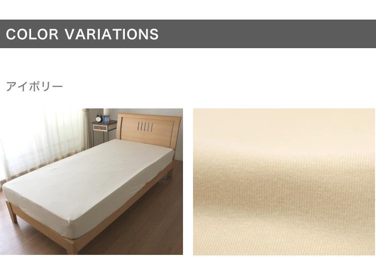 The simple putting on and taking off that knit sheet single size mattress,  bed combined use cloth touch is just comfortable at ease