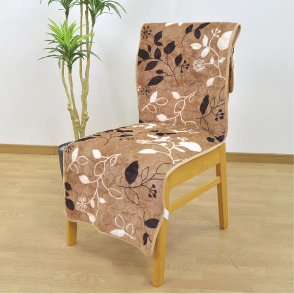 ふんわり 新生活 フランネル椅子カバー メーカー公式ショップ フラワーブラウン リーフベージュ 北欧 代引不可 冬 45×145cm