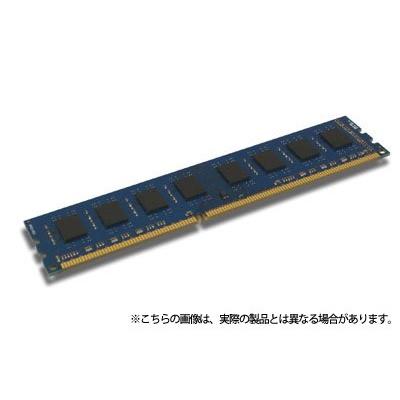 アドテック サーバー用 DDR3-1600 UDIMM 8GB ECC ( ADS12800D-E8G )(メモリ)