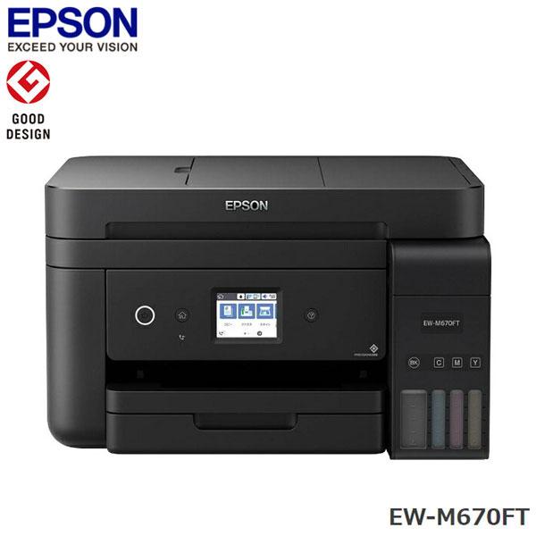送料無料 エプソン A4カラーインクジェット複合機 EW-M670FT 卓越 ブラック プリンター コンパクト 代引不可 コピー 印刷 スキャン 完売