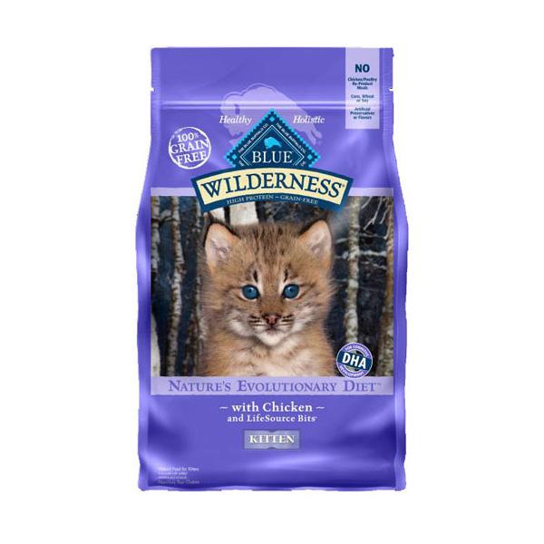 ブルーバッファロー 正規品 BLUE ウィルダネス 子猫用チキン 5lbs/2.27kg