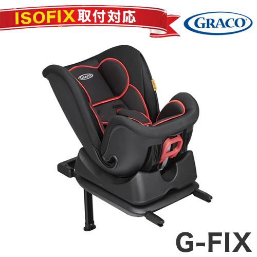 アップリカ グレコ ジーフィックス(ブラックBK) ISOFIX対応 3点式シートベルトも対応 デュアル拘束【あす楽対応】【送料無料】【smtb-f】