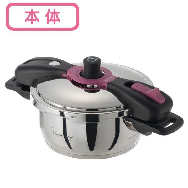 日本に ワンダーシェフ 魔法のクイック料理3.7L パッキン付 (), エコペイント 5d5e473b