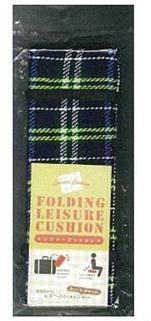 座布団 レジャークッション 折りたたみ式 タータンチェック ブルー